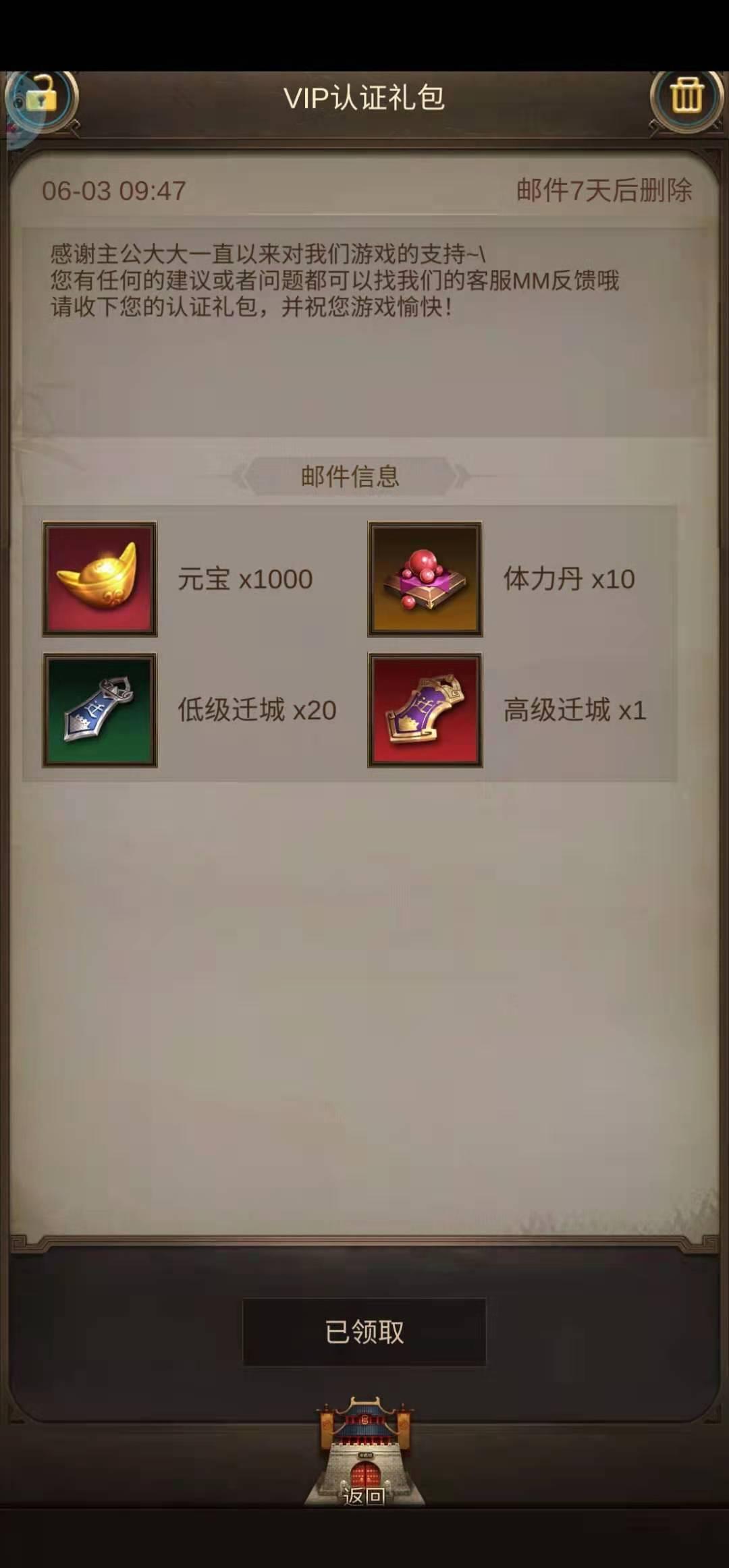 1290459790732fb0ec90862022b8b2c.jpg