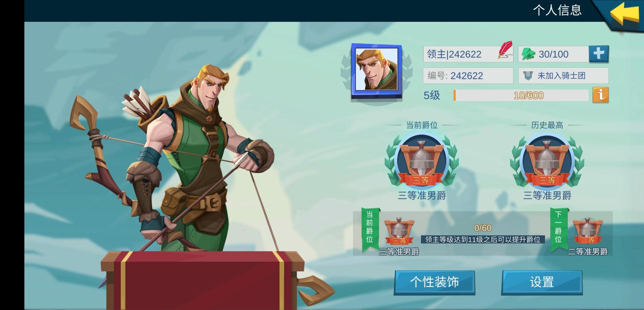 Screenshot_2021-06-04-18-41-27-457_com.jedigames.p21.guanwang.jpg