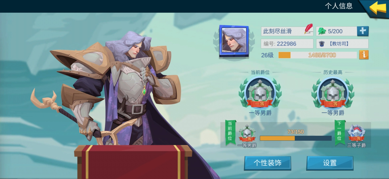 Screenshot_20210605_090110_com.jedigames.p21.guanwang.jpg