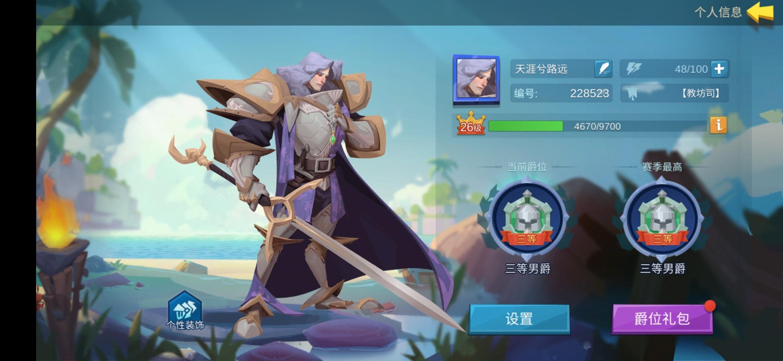 Screenshot_20210609_011112_com.jedigames.p21.guanwang.jpg