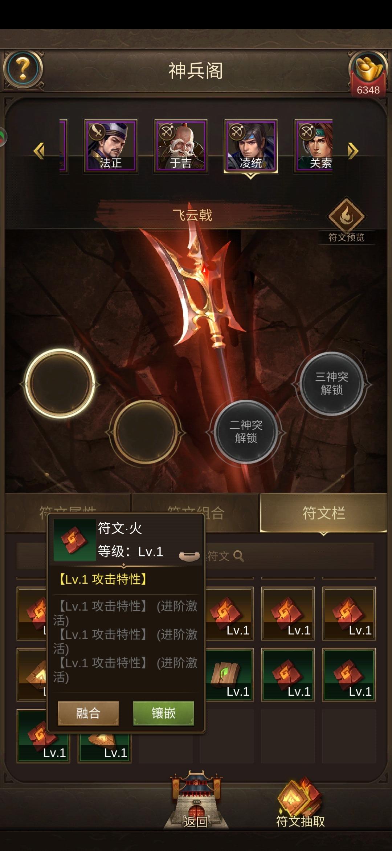 Screenshot_2021-06-09-19-05-52-951_com.tencent.tmgp.ztsg.tiandimeng.jpg