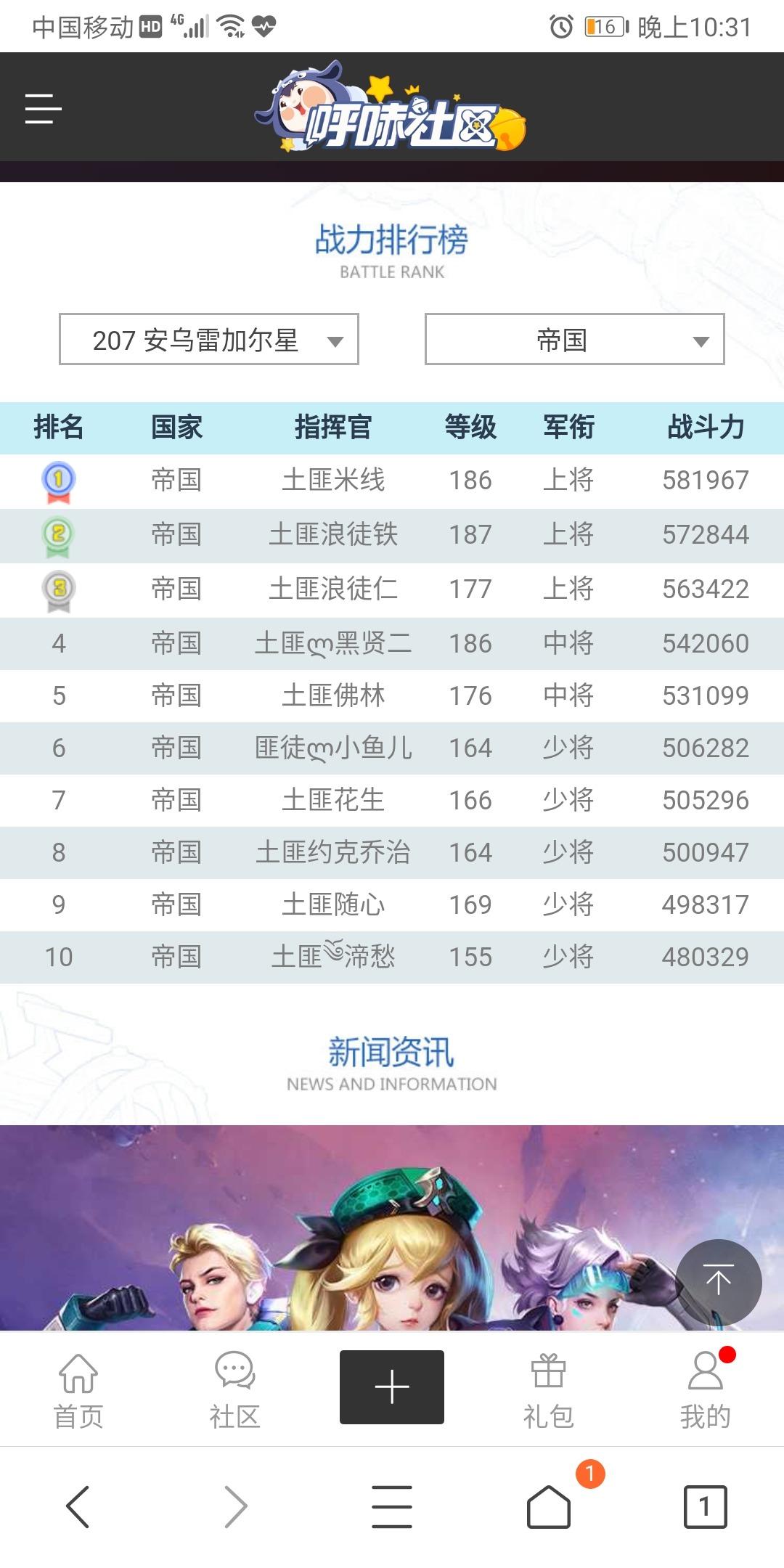 Screenshot_20210610_223104_com.tencent.mtt.jpg