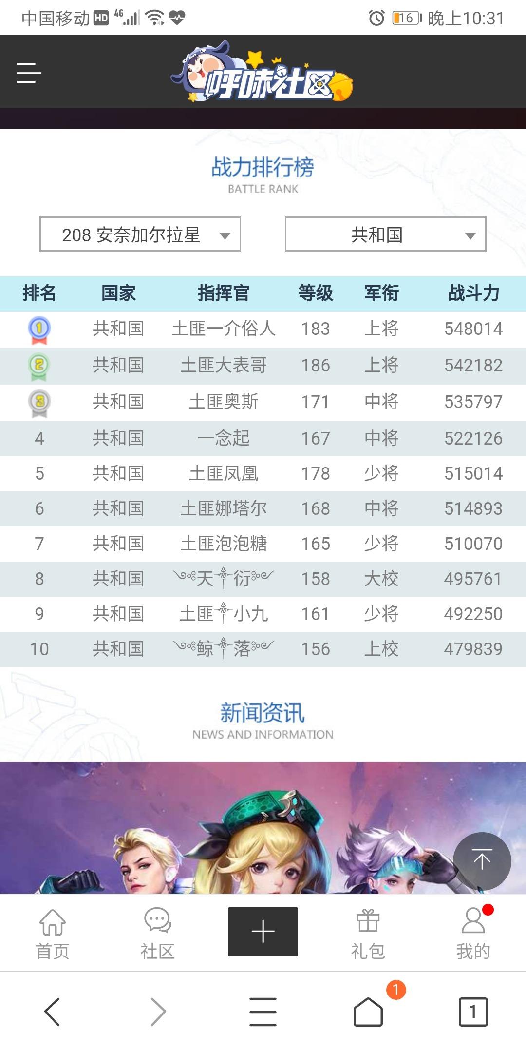 Screenshot_20210610_223136_com.tencent.mtt.jpg