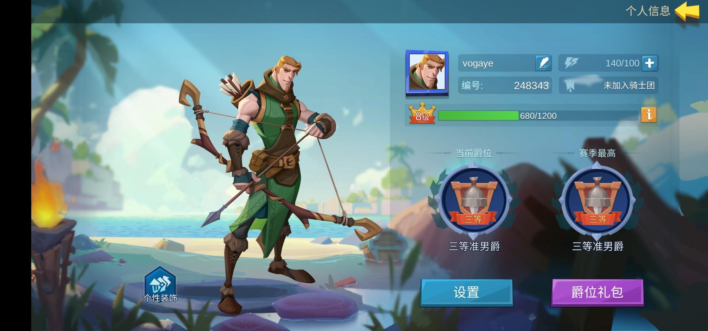 Screenshot_20210610_231538_com.jedi**s.p21.guanwang.jpg
