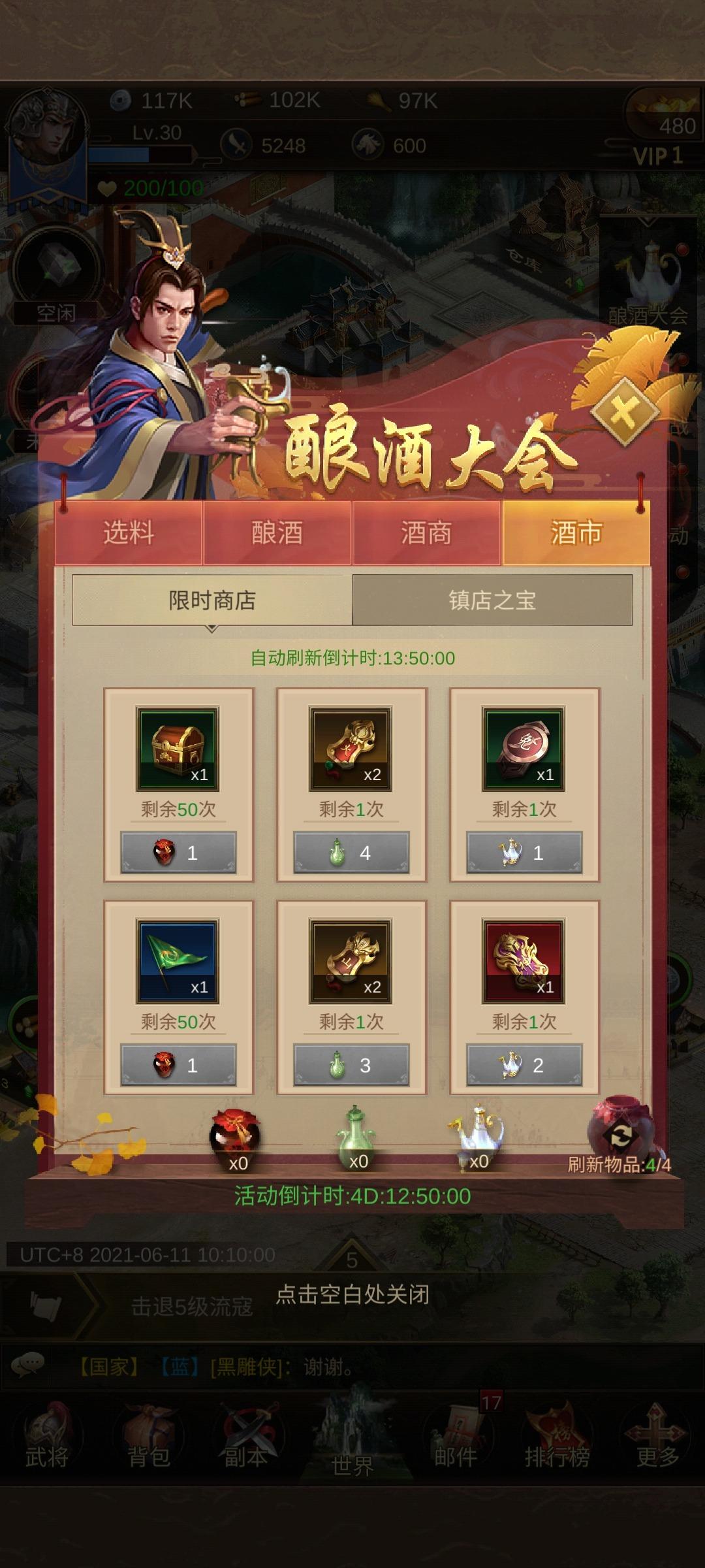 Screenshot_20210610-201001.jpg