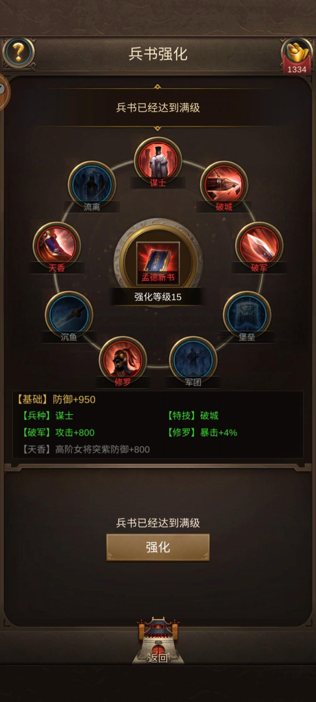 Screenshot_20210612_173746_com.juedi**.zhhzz.shoumeng.jpg