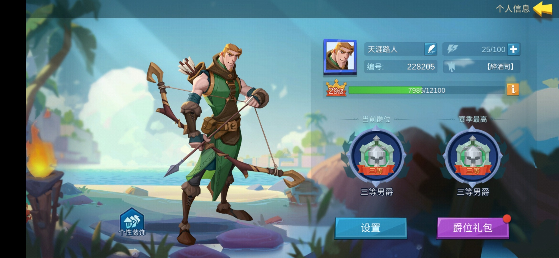Screenshot_20210615_173939_com.jedigames.bjcw.huawei.jpg