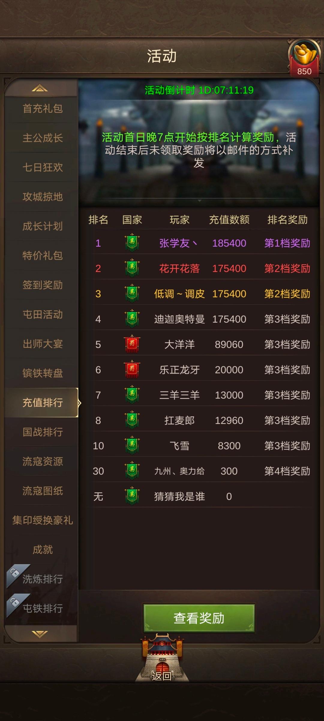 Screenshot_20210706_154842.jpg