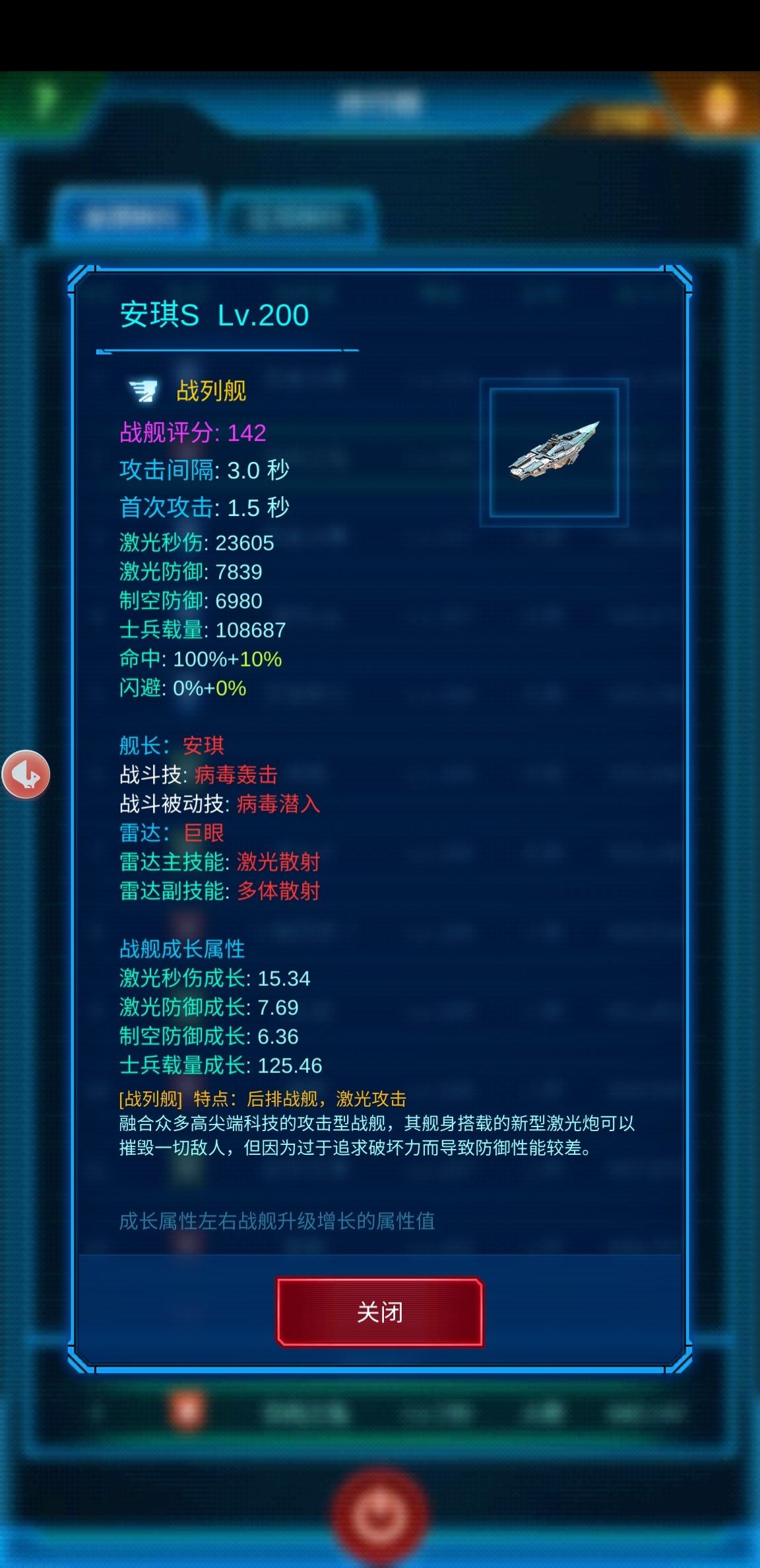 Screenshot_20210706_182459_com.tanwan.mobile.yhzjs.jpg