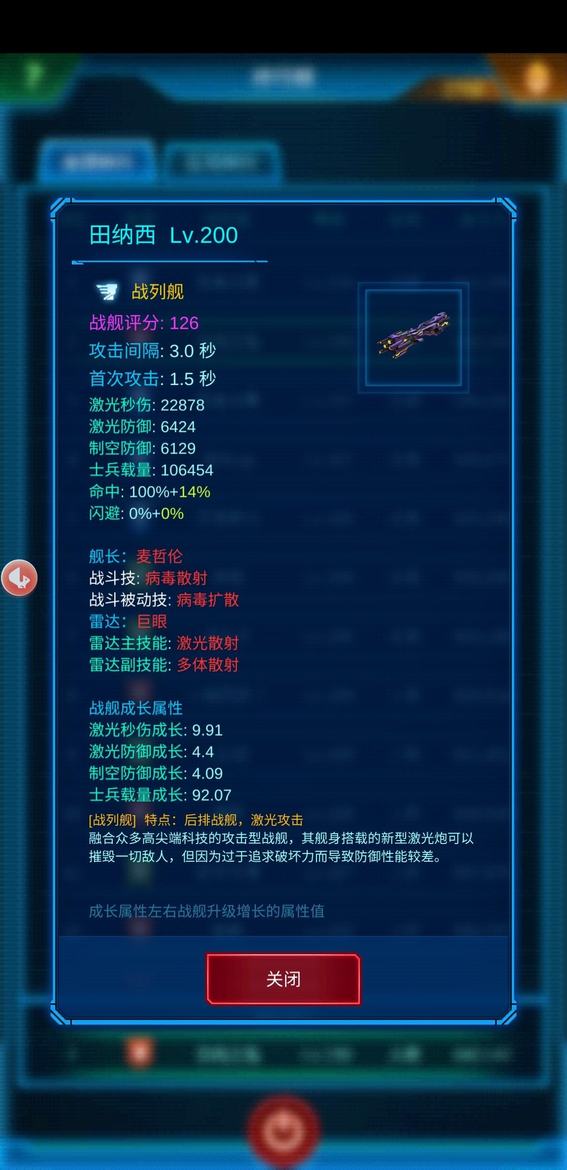 Screenshot_20210706_182455_com.tanwan.mobile.yhzjs.jpg