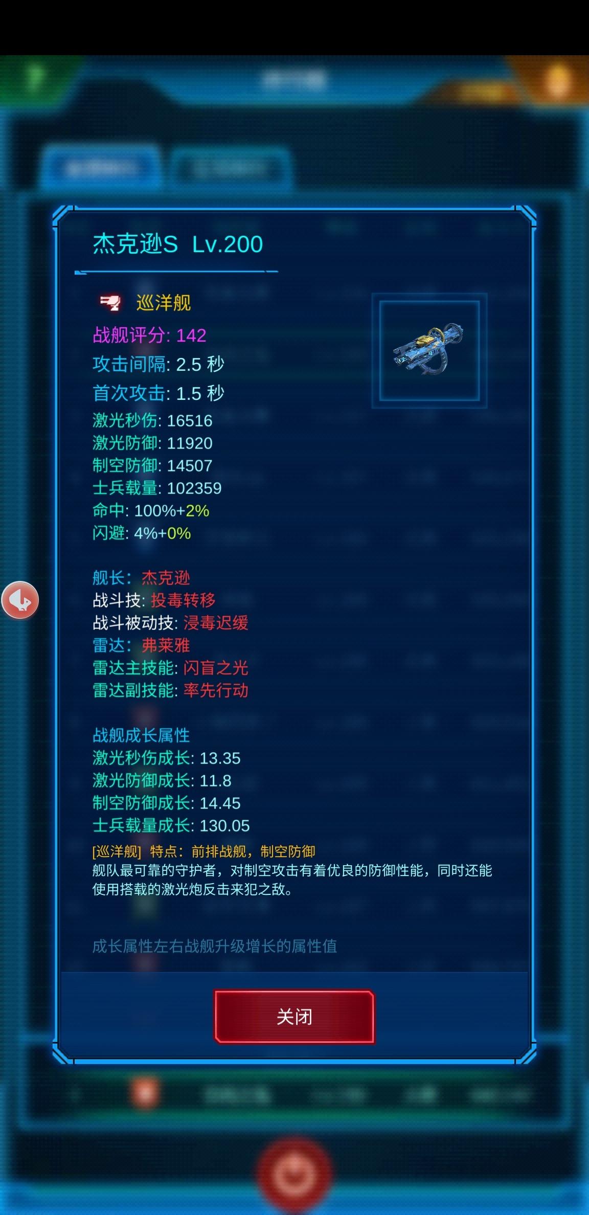 Screenshot_20210706_182446_com.tanwan.mobile.yhzjs.jpg