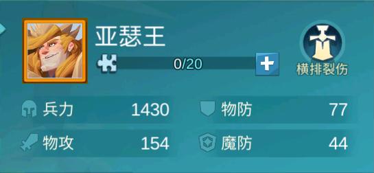 四围.png