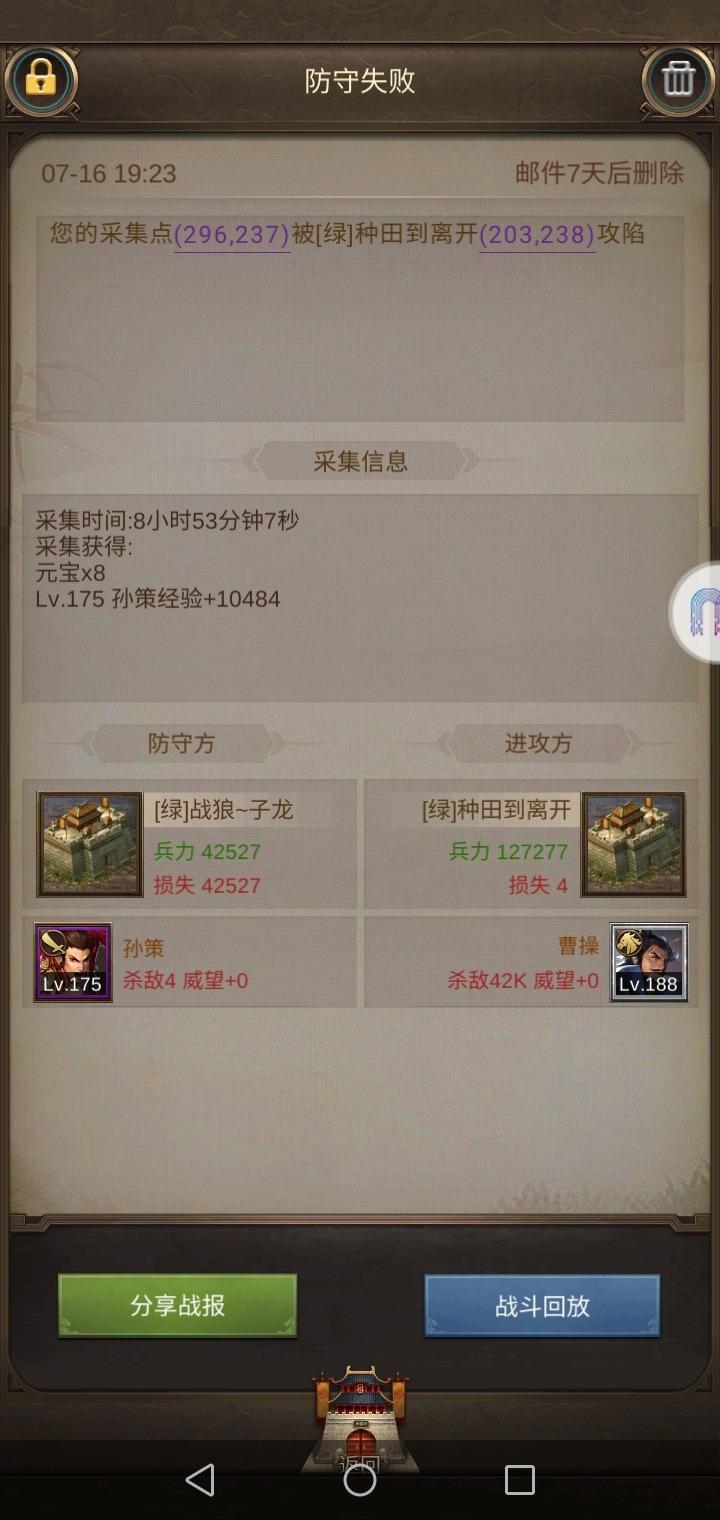 Screenshot_20210717-140419.jpg