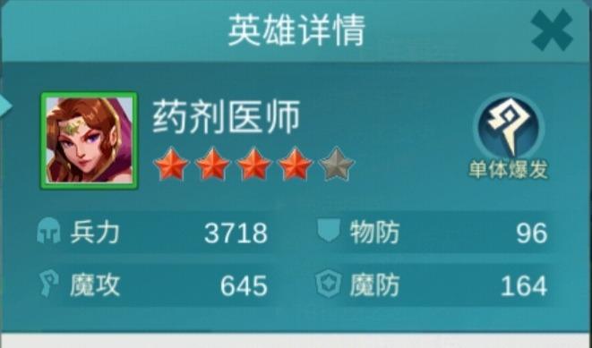 Screenshot_20210718_002309.jpg