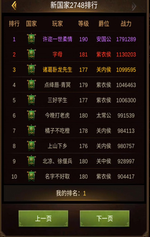 Screenshot_2021_0719_115314.png