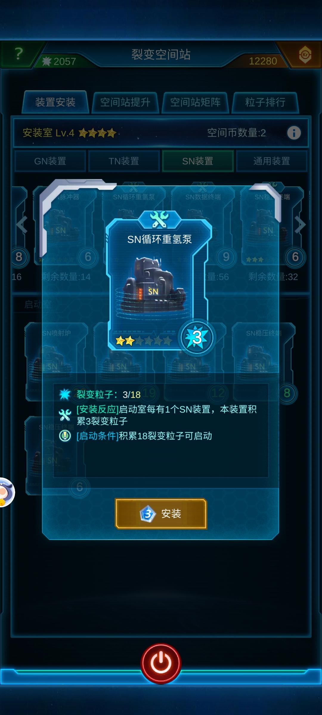 Screenshot_2021-09-02-12-36-11-500_com.yhzj.jedi..jpg