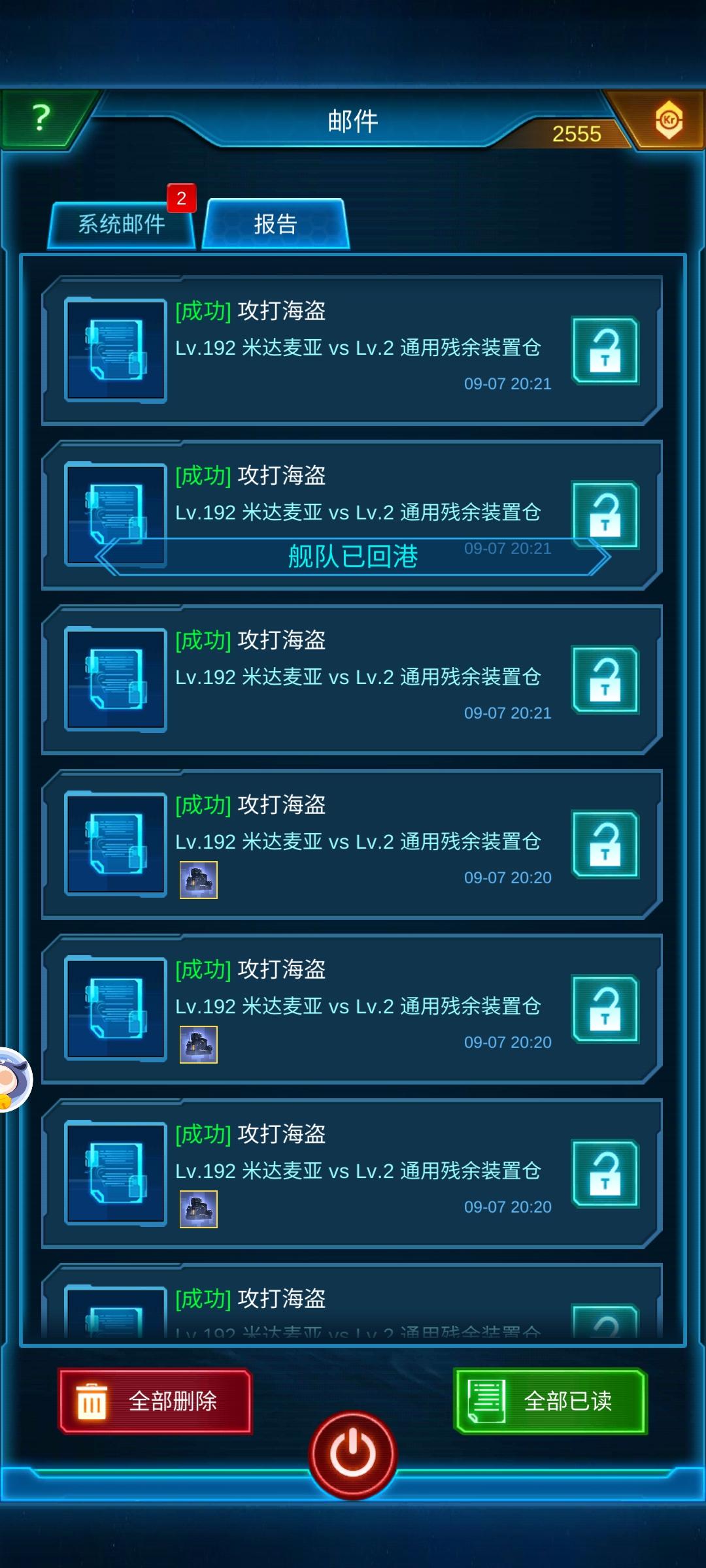 Screenshot_2021-09-07-20-35-57-251_com.yhzj.jedi..jpg
