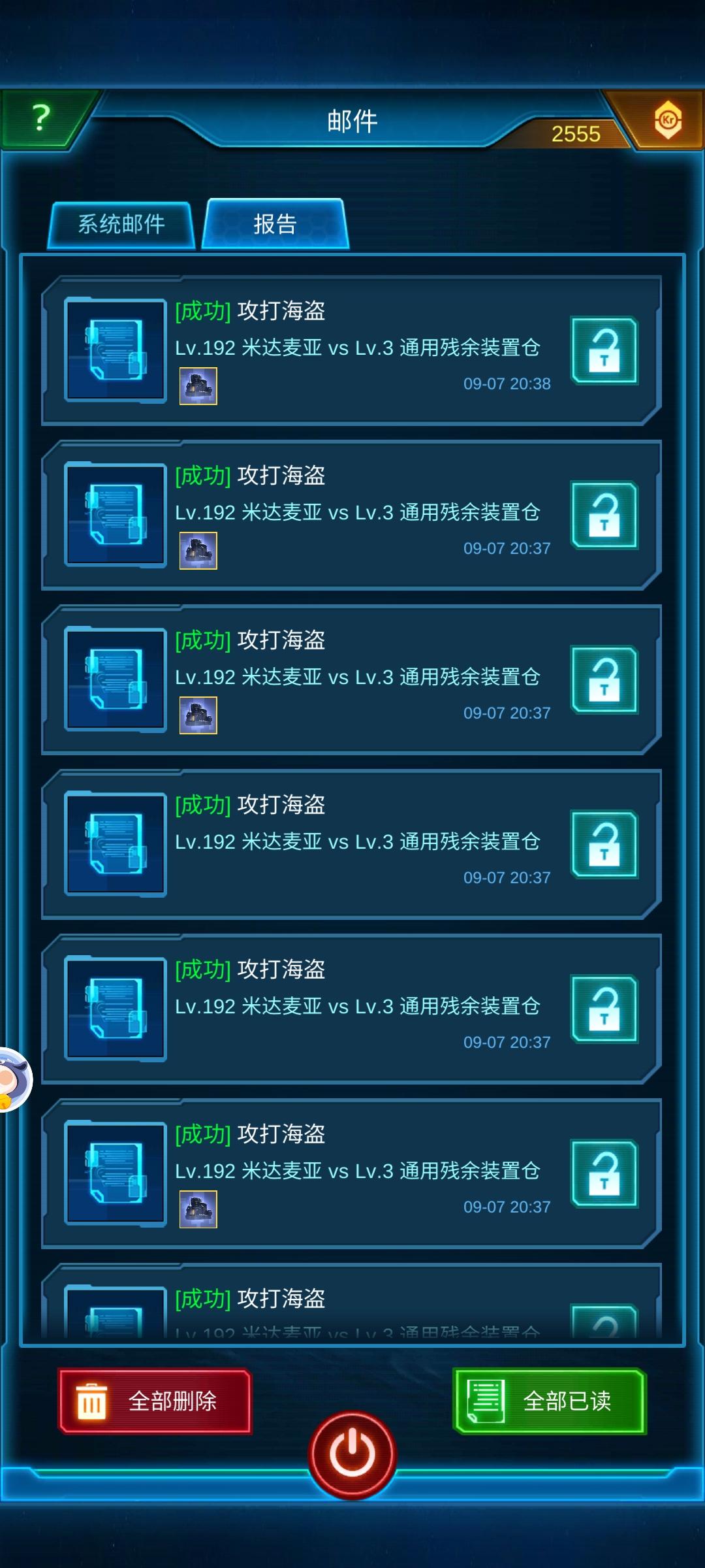 Screenshot_2021-09-07-20-39-18-519_com.yhzj.jedi..jpg