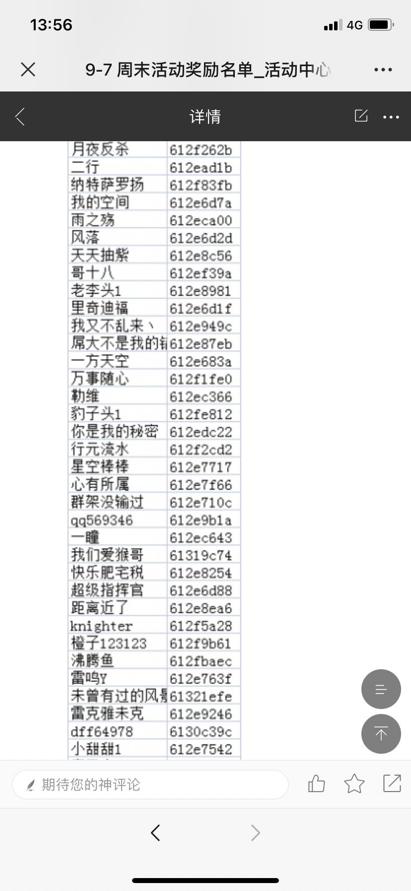 7B52A82E-0D3D-4BC8-A0C4-62EBD948329E.png
