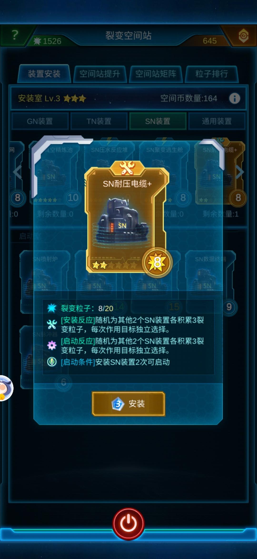 Screenshot_20210905_105727_com.jedigames.p16s.luobo.jpg
