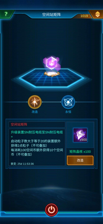 Screenshot_20210909_220624_com.jedigames.p16s.huawei.jpg