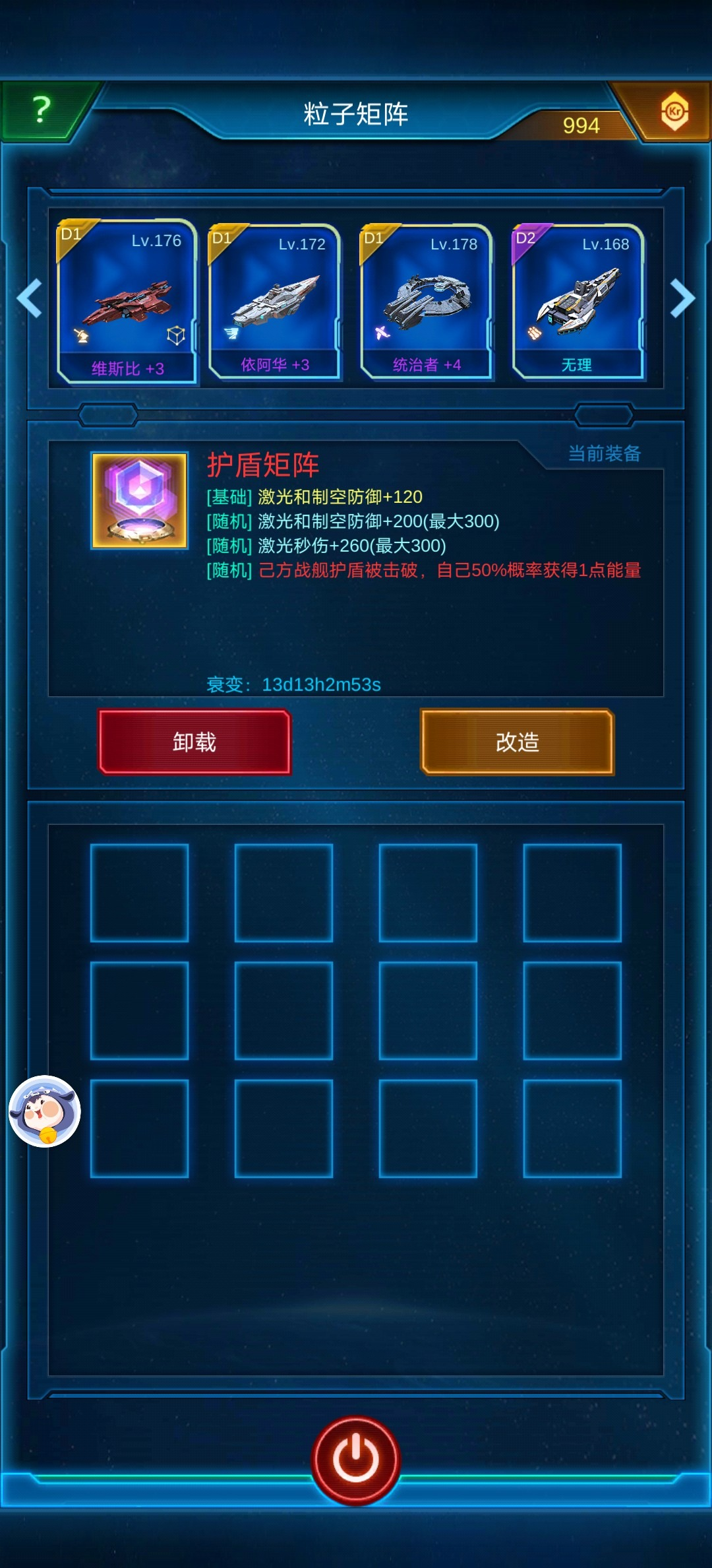 Screenshot_2021_0921_205709.jpg