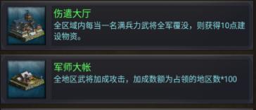 正统三国跨服战攻略,跨服战怎么玩